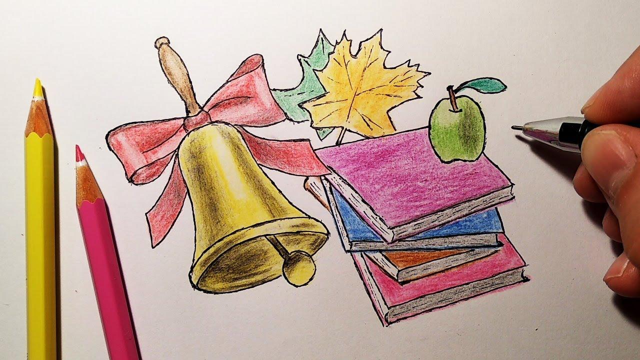 Картинка открытки в карандашей