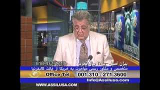 Bijan Assil at Channel One TV - May 13, 2013 Part-01