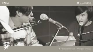 WEGO presents Maltine Radio Vol.1 3月9日(木)20:00-21:00放送分 ※番...