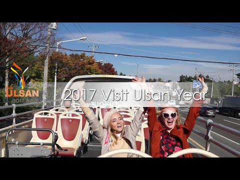 2017 Ulsan City Tour  Olga Choi / Ульсан Сити Тур