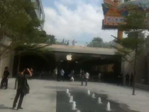 Apple Store in Shenzhen (Grand Opening)