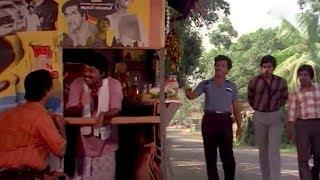 പഴയകാല സൂപ്പർ ഹിറ്റ് കോമഡി സീൻസ് # Malayalam Comedy Scenes Old # Malayalam Comedy Scenes