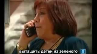 Floricienta/Флорисьента 1 сезон 1 серия русскими субтитрами