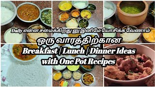 Breakfast | Lunch | Dinner Ideas for One Week | 3 One Pot Recipes in Tamil
