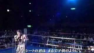 THE虎舞竜 ロード.