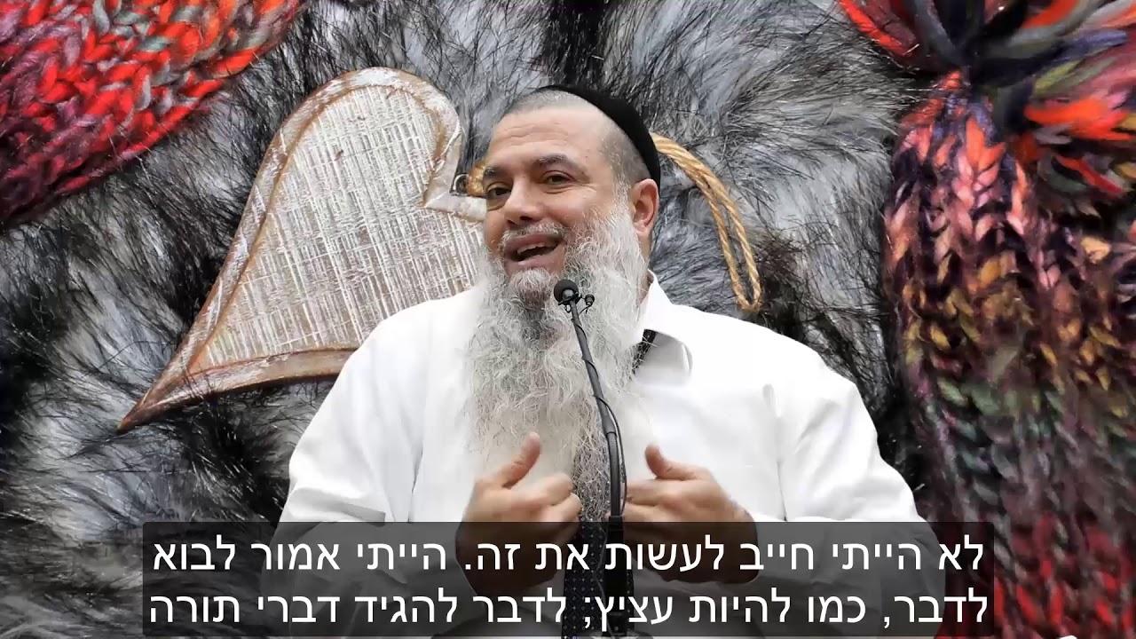 הרב יגאל כהן - קצרים | כמה השם שופך עליך, איך אתה לא רוצה להחזיר לו במשהו? [כתוביות]