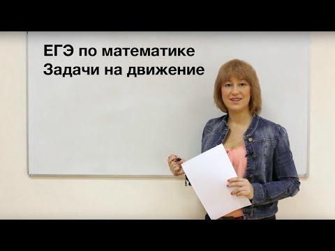 Задачи на встречное движение Математика 4 классиз YouTube · Длительность: 7 мин47 с
