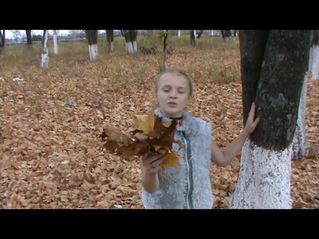 Изображение предпросмотра прочтения – КристинаВолобуева читает произведение «Как грустный взгляд, люблю я осень» И.С.Тургенева