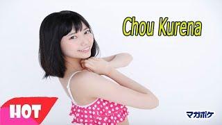 Chou Kurena 長久玲奈 Music: Jens East Feat. Elske - Running (Typica...