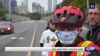 احتجاجات واسعة تندد بتقاعس الحكومات في مواجهة التغير المناخي (8/10/2019)