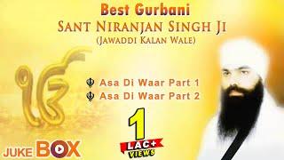 asa di waar sant niranjan singh ji jawaddi kalan wale audio jukebox best shabad gurbani 2015