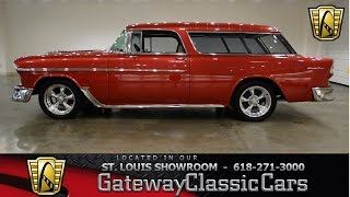 1955 Chevrolet Nomad - Gateway Classic Cars St. Louis - #6419