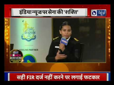 India News Women Achievers' Conclave & Awards Celebrate Women Navy Driving Change