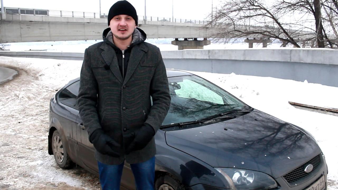 Как завести машину в мороз? Ошибки и рекомендации