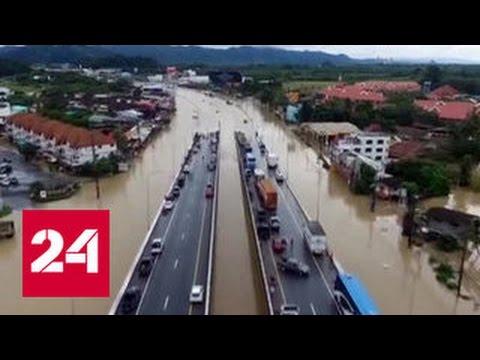 Наводнение на пхукете 2017 года