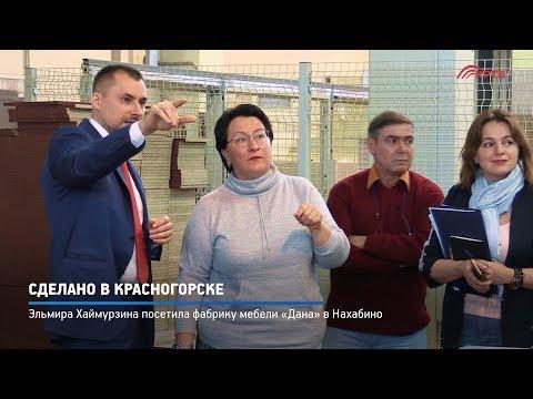 КРТВ. Сделано в Красногорске