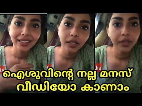Mayanadhi movie actress aishwarya lakshmi on live|Malayalam movie actress aishu
