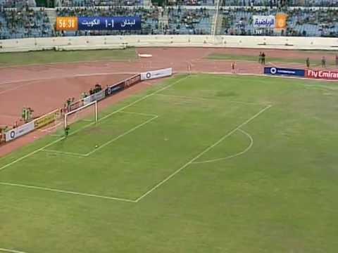 Lebanon vs Kuwait - 2014 FIFA World Cup Asian Qualifiers