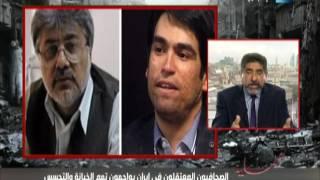 همسايه - سيطرة النظام الإيراني على وسائل الإعلام - الحلقة كاملة