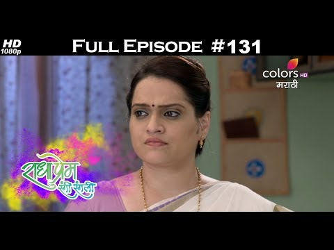 Radha Prem Rangi Rangli - 17th April 2018 - राधा प्रेम रंगी रंगली - Full Episode