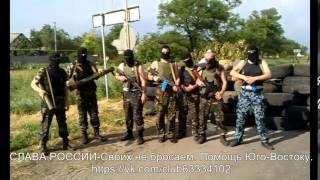29 мая 2014 г  7 бронежилетов 5 класса самообороне г Донецка!(, 2014-06-10T21:14:12.000Z)