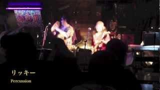 2013年3月11日 サンタナ大阪Live終了後の興奮そのままでのLiveです。