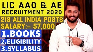 LIC AAO & AE Recruitment 2020 | Only Qualify in English   | 218 All India Posts | 57,000 Salary