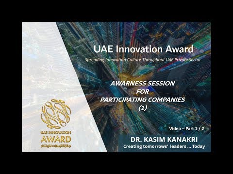 UAE Innovation Award 2017 - Company Awareness Session - Part 1 of 2