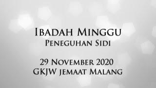 Ibadah Minggu Peneguhan Sidi 29 November 2020 GKJW Jemaat Malang