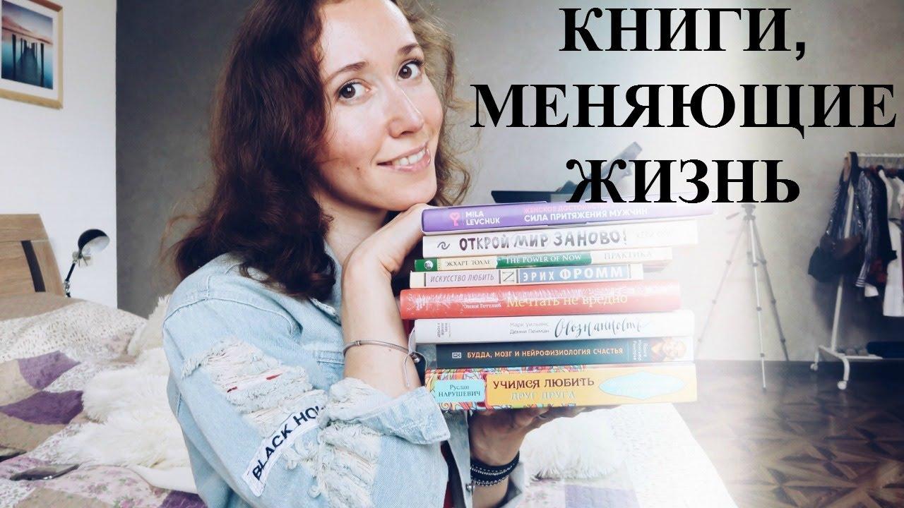 Наталья Толстая - Культурные развлечения - кислород для отношений .