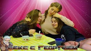 Секс с Георгием Волковым и Александрой, Ксенией, Екатериной!!! О груповухе, лесби и геях!!!