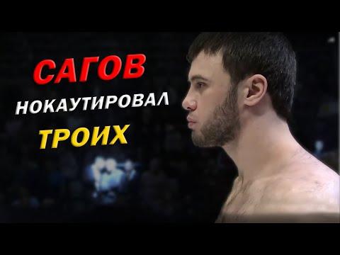 Нокаутировал троих   Турнир «Thermopylae Team Combat»   Курейш Сагов   28.04.19