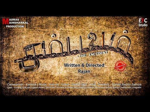 Sambavam  Tamil Short Film HD