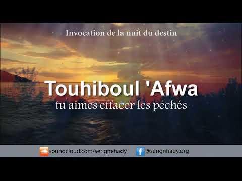 Invocation à réciter lors de la nuit du destin (Laylat Al- Qadr) par SERIGNE HADY TOURÉ