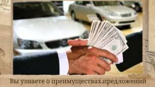 видео Где взять кредит в Кемерово