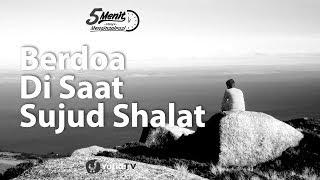 Gambar cover Berdoa Disaat Sujud Sholat
