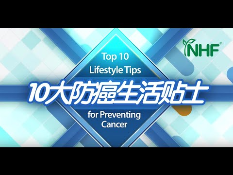 NATURAL HEALTH FARM SINGAPORE |  Top 10 lifestyle tips for Anti Cancer | 十大抗癌生活贴士