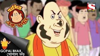 গোপাল ইন মুদ - Gopal Bhar - Full Episode - Laughter Hour