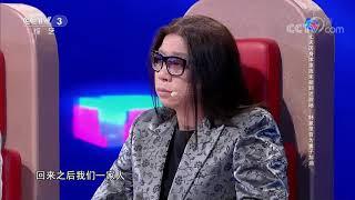 [越战越勇]贾婷听到丈夫的录音感动落泪| CCTV综艺 - YouTube