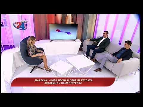 """Македонија денес - """"Маалска"""" - нова песна и спот на група """"Академци"""" и Наум Петрески"""