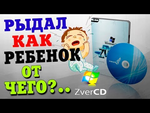 Как загрузиться с Windows XP Zver Edition Aklid LiveCD