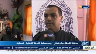 قسنطينة : الأمن يكشف عن عملية اختطاف سندس من قبل جيرانها