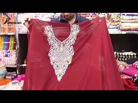 পাইকারী-দামে-কিনুন-ওয়ান-পিছ-কালেকশান||one-piece-collection-with-wholesale-price