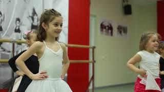 Школа танцев MADISON/ Москва - Танцы для детей