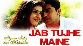 Jab Tujhe Maine - Pyaar Ishq Aur Mohabbat | Aftab Shivdasani& Kirti Reddy |