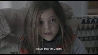 Снеговик (с субтитрами) - Трейлер