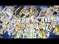 Archetype Archive - Vylon