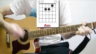 Казачья (СЕКТОР ГАЗА), аккорды, гитарный бой