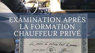 Examination après la formation. Voiture de courtoisie, chauffeur privé, un service voiturier