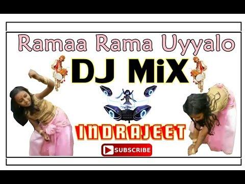 Ramaa Ramaa Rama Uyyllo | Remix | Dj InDrajeet | JBP